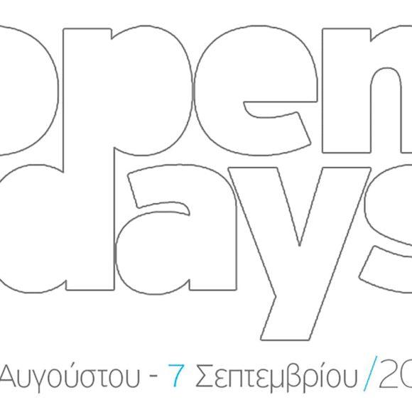 Open Days '17