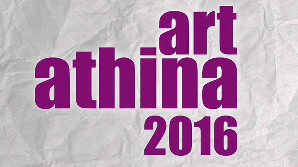 METApolis @ Art-Athina | 2016