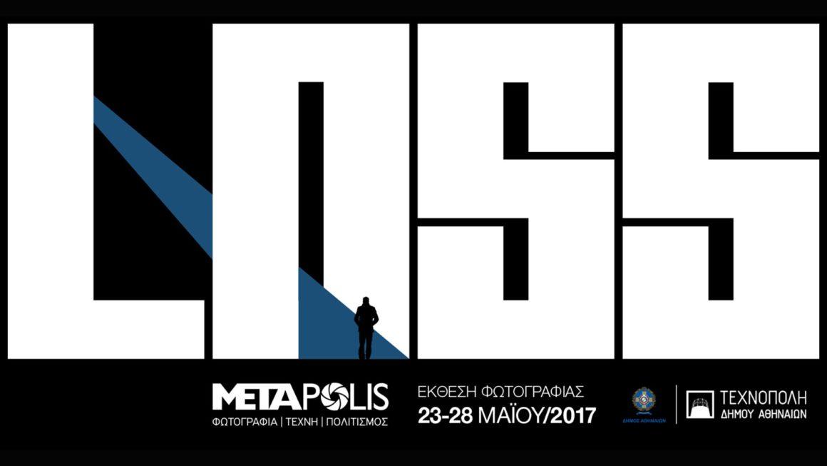 LOSS | 2017
