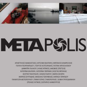 METApolis   2010