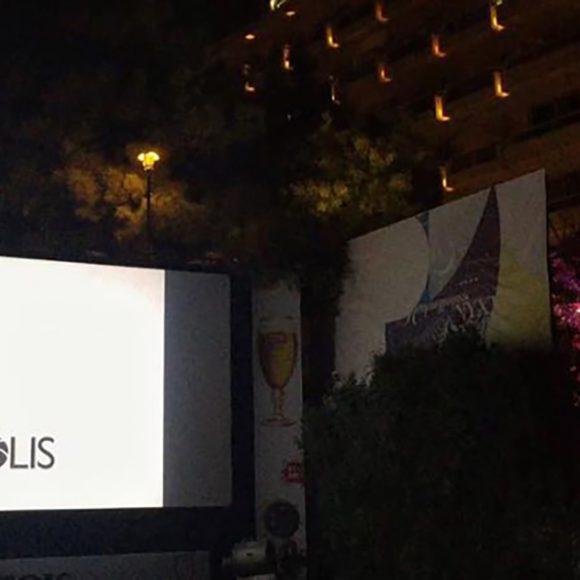 Μεταμεσονύχτια προβολή Cine Δεξαμενή