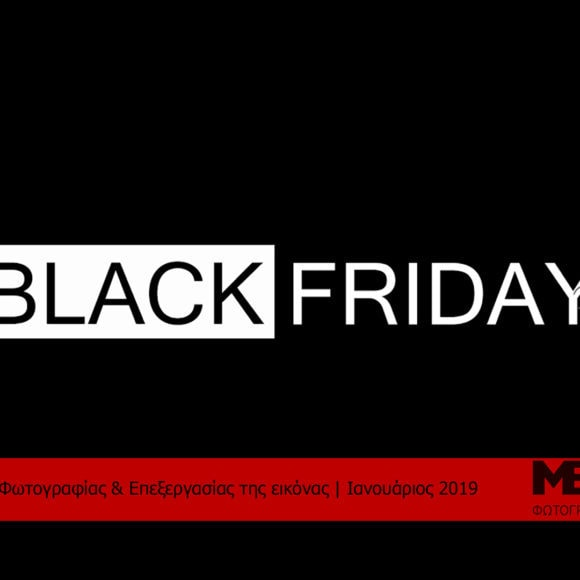 Black Friday – METApolis Black Friday
