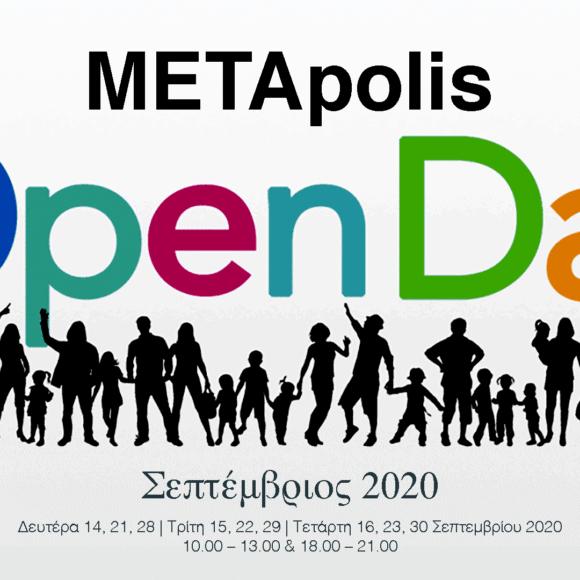 Open Days '20