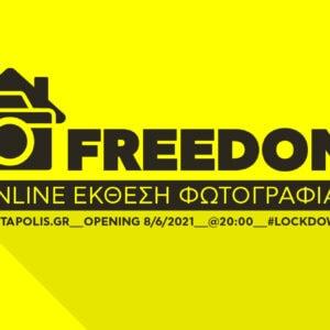 METApolis | Freedom | Online Exhibition